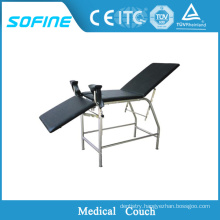 SF-DJ116 Gynecology Examination Bed ,Examination Couch For Hospital