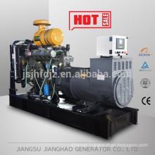 300kva diesel power generator with Weichai engine ,300kva generator set price