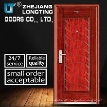 Street Price Security Metal Door