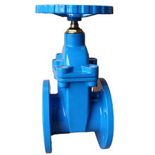 High Grade Sliding Gate Valves
