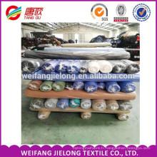 Teint t / c popeline tissu stock en gros pas cher stock lot polyester coton popeline tissu stock