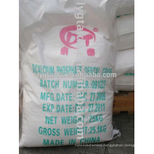 dicalcium phosphate dihydrate ( dental grade)DCP CaHPO4.2H2O