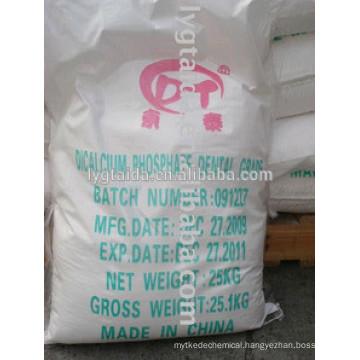 dicalcium phosphate dihydrate ( dental grade)DCP CaHPO4.2H2O pharm grade