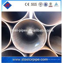 Sch40 erw ssaw tubo de acero negro con el mejor precio