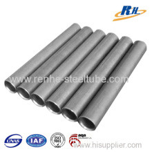 Bright Annealed Seamless Steel Tube For Construction Machine Vehicles