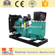 diesel generator 4BTA3.9-G2 50KVA with factory price