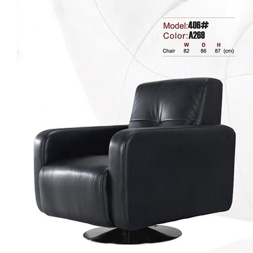Armchair Single Sofa