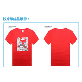 2016 Summer Printed Short Sleeve Women's T-shirt