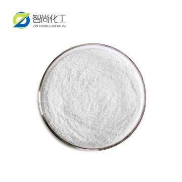 Noble metal catalyst CAS 593-51-1 methylamine hydrochloride