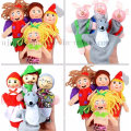 Custom Play House Kids Children Hand Finger Puppet Toy