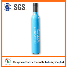 Advertising and Professional Folded Bottle Umbrella Manufacturers China
