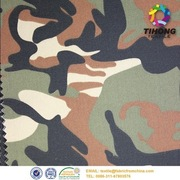 Military  Camouflage Uniform Jacket Fabric