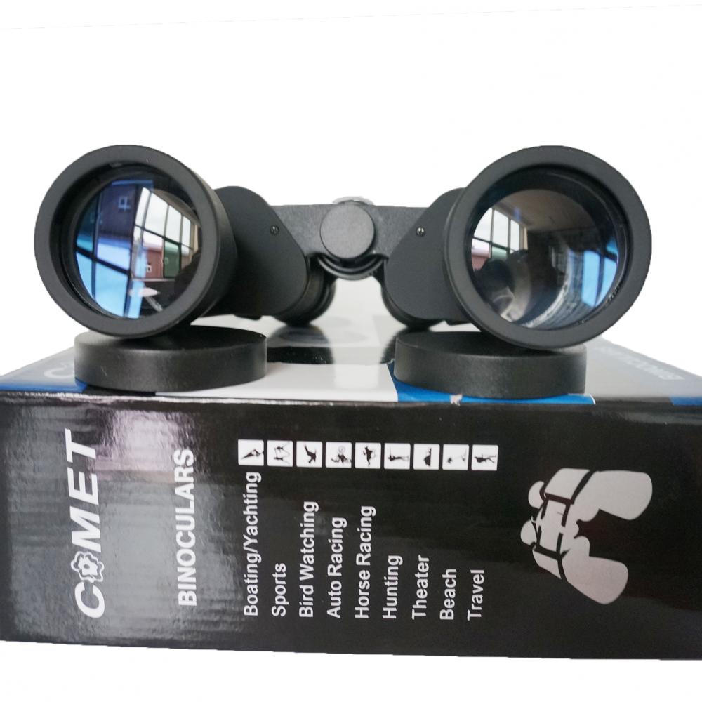 Economic comet high definition zoom binoculars