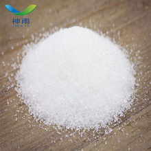 Potassium chloride price with cas 7447-40-7