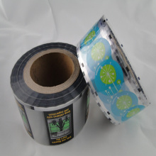 Hot Stamping Foil on Roll (MS-FR007)