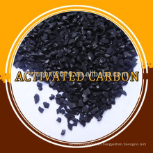 абрикос оболочки активированный уголь для очистки воды
