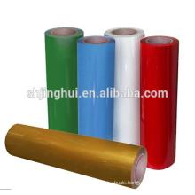 Wholesale Textile Colorful PU Heat Transfer Vinyl