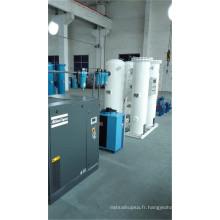 Usine d'oxygène anti-explosion à haute qualité pour le pétrole et le gaz