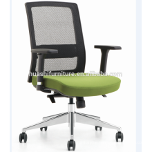 X3-53B-MF mesh swivel chair with lift armrest