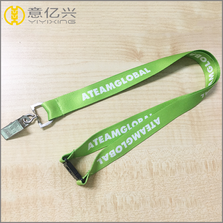 lanyard with card brands