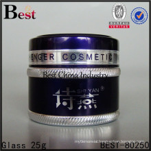 aluminum jar for cosmetic cream, 2 free sample, in China