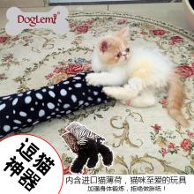 Doglemi Lustiges Cazy, das Katzenminzen-Haustier-Katzen-Spielzeug-Kätzchen-Spielzeug-Kissen-Katzenminze spielt
