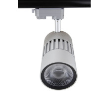 15W COB LED Track Lights With Adjustable Angle