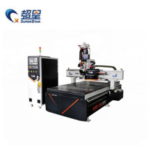 Mesin Pemotong Kayu Otomatis 1325 ATC CNC Router
