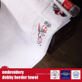 100%Cotton Embroidery Dobby Border Terry Towel For Hotel