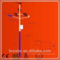 40w high lumen lamp solaire solar led street light