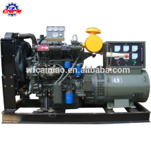 moteur diesel refroidi à l'eau de haute performance exportateur