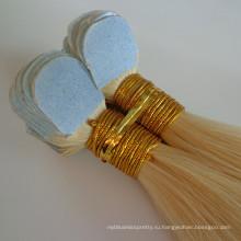 оптовая синий клей девственницы Индийский Реми волос ленты