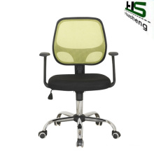 Healthy good quality office computer chair