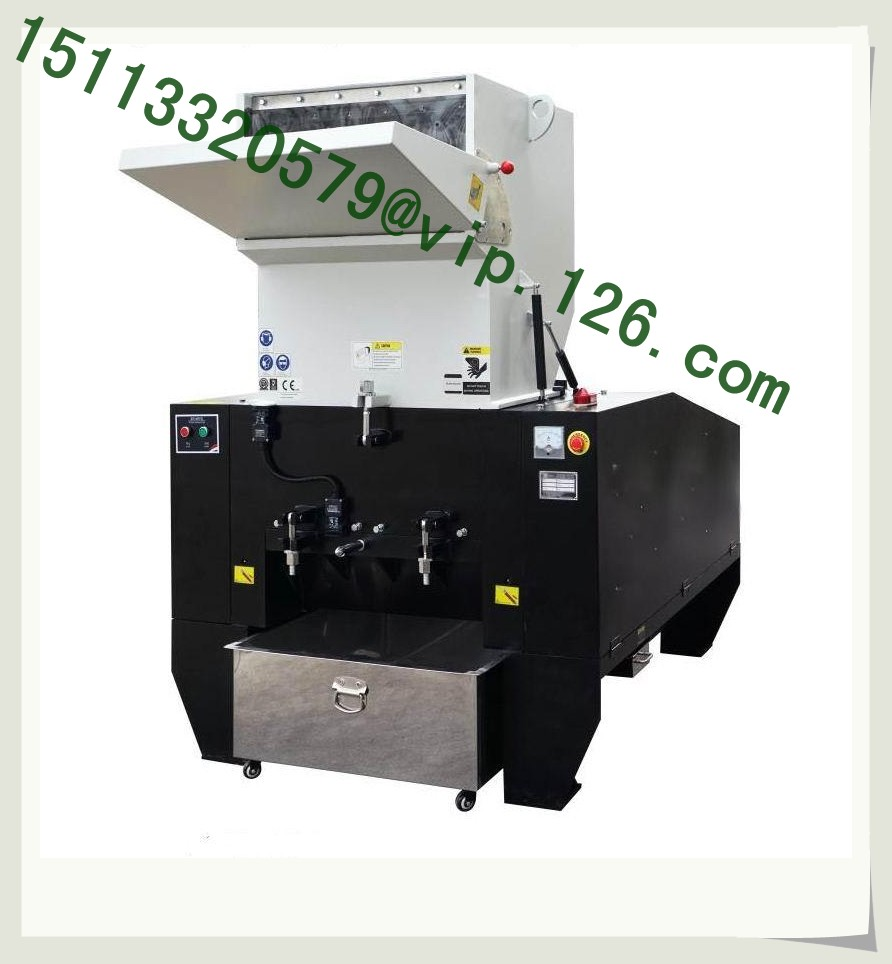 Claw Type Granulator Photo