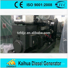 400KW industrial generator with SHANGCHAI Engine SC25G690D2