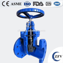 Resilient seat water gate valve with flange connection