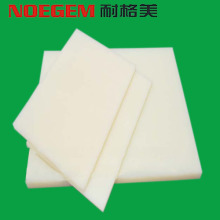 10 Years for Esd ABS Plastic Sheet Engineering Plastics ABS Sheet export to South Korea Factories