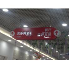 Signe de panneau de signe personnalisé fait sur commande