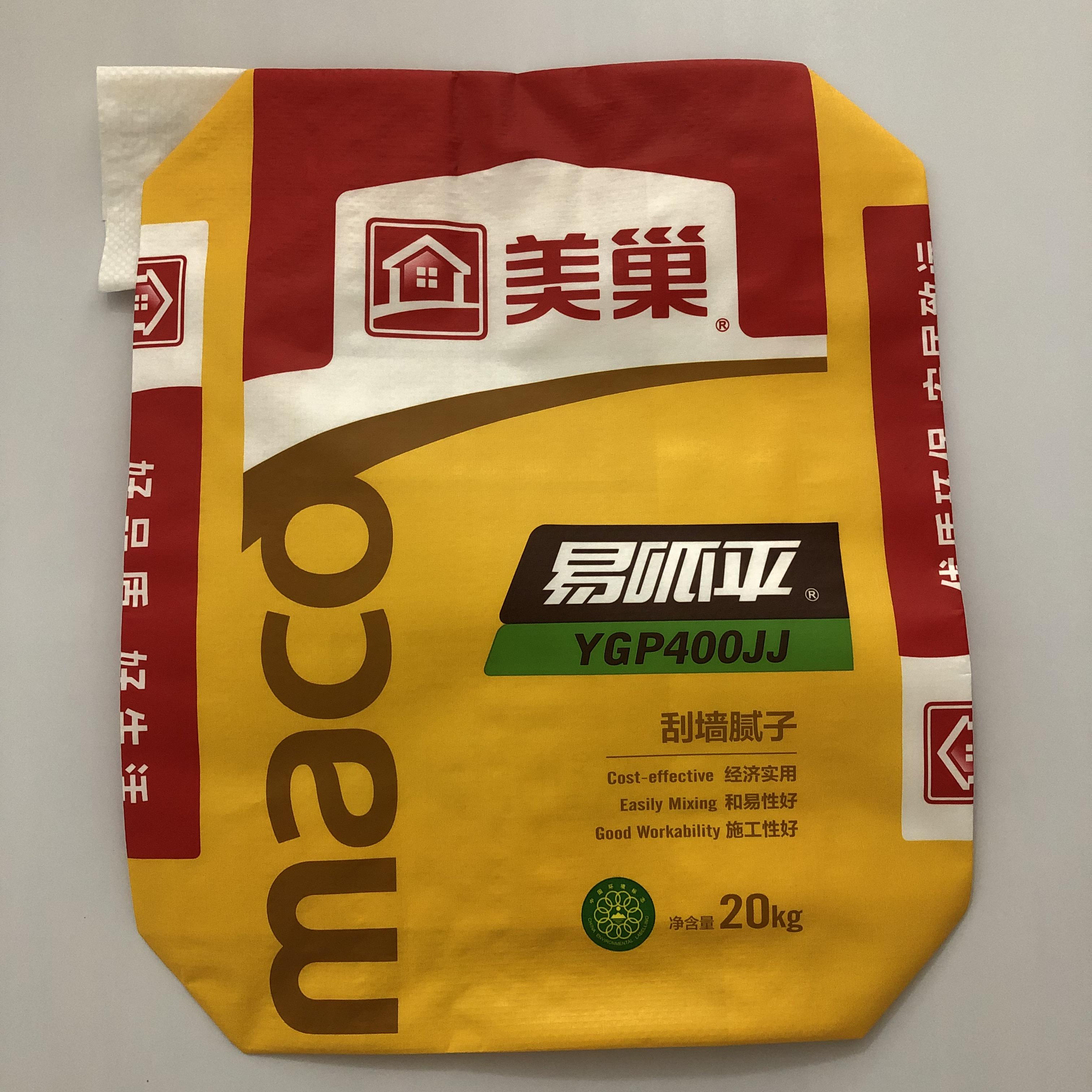 bag for putty powder