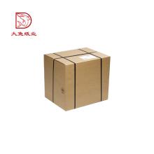 Fabriqué en Chine taille personnalisée commerciale boîte carrée en carton ondulé