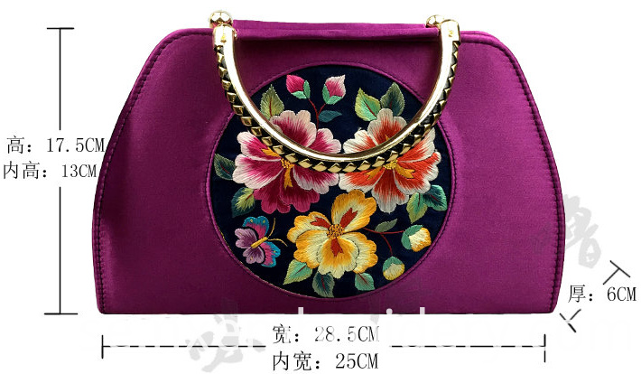 Lady Hand Embroidery Handbag