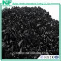 Hüttenkoks / Brennstoffkohle 30-80mm S 0,75% FC 85% MIN