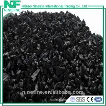 Coque metalúrgico / carvão combustível 30-80mm S 0,75% FC 85% MIN