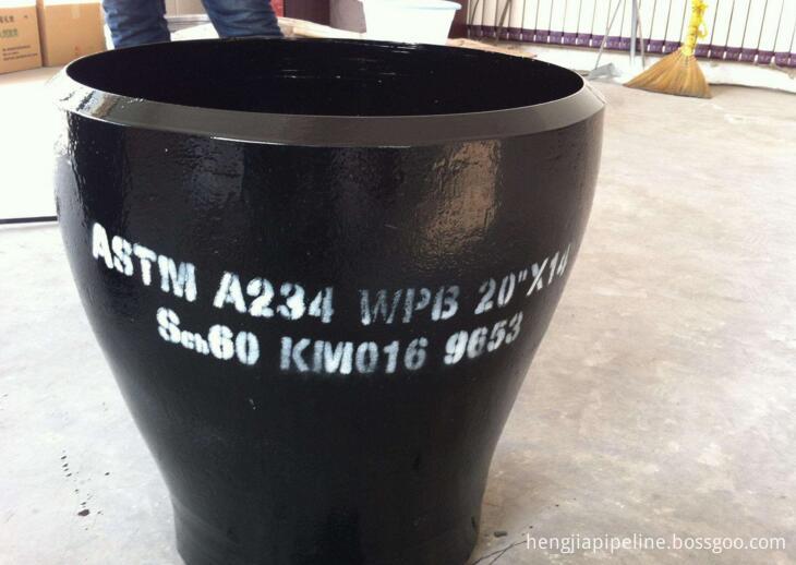 Hengjia carbon steel pipe Reducer