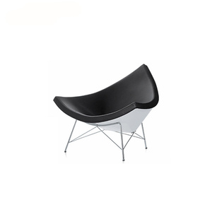 George Nelson Style Vitra Coconut Lounge Chair