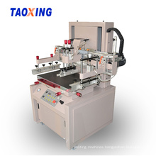 ID Card Silk Screen Printing Machine