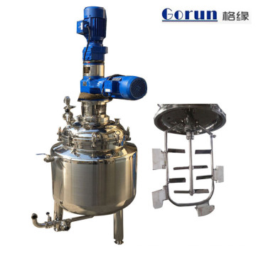 Pharmaceutical Liquid Mixing Tank For Injection Solution