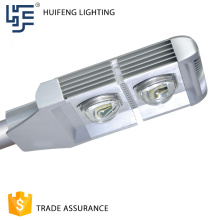 China manufacturer excellent material Good Price led housing street light