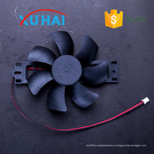 Высококачественные вентиляторы охлаждения ATV Professional Custom-Made