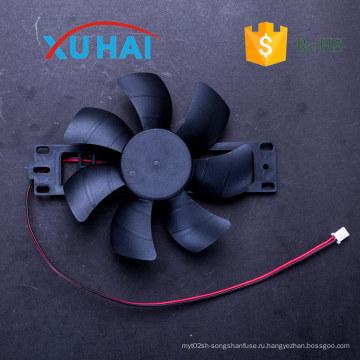 Охлаждающий вентилятор высокого осевого потока радиатора 220 вольт